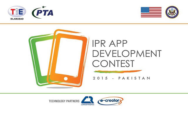 Intellectual Property Rights (IPR) App Development Contest