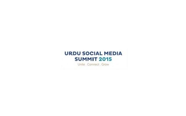 ku-to-organize-first-international-urdu-social-media-summit