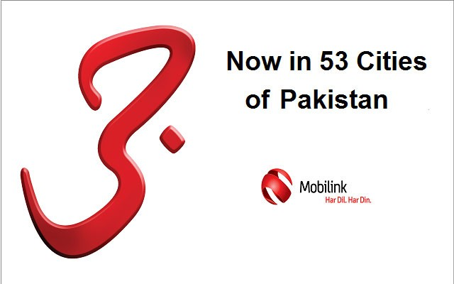 Mobilink Expands its 3G Network to 53 cities of Pakistan