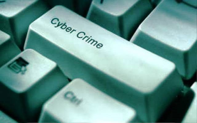 National Assembly to Hold Public Hearing on Proposed Cyber Crime Bill