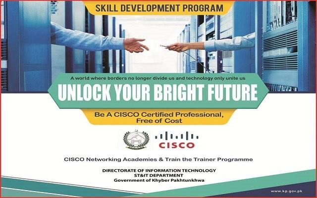 kpk-starts-a-free-skill-development-program-for-jobless-it-graduates