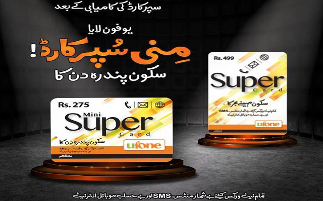 ufone-mini-super-card