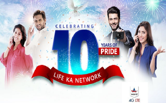 warid-celebrates-10-years-in-pakistan
