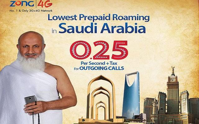Zong Per Second Offer for International Roaming in Saudi Arabia