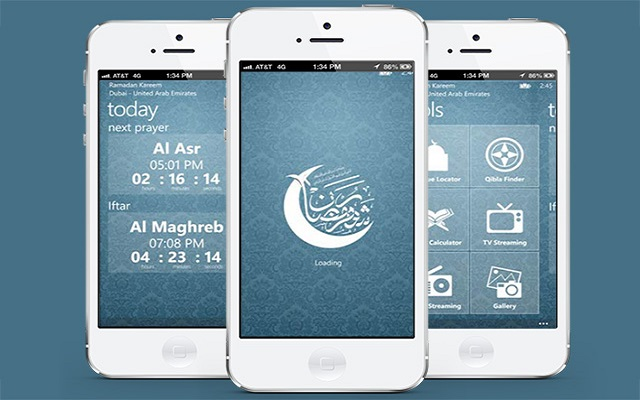Apps You Must Have in Ramadan