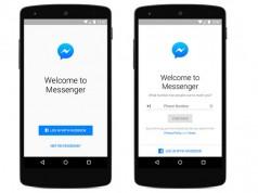 Facebook Messenger is Independent Now