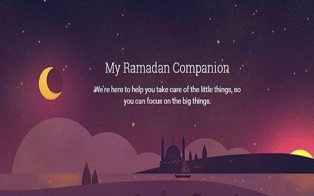 Google Launches Ramadan Website