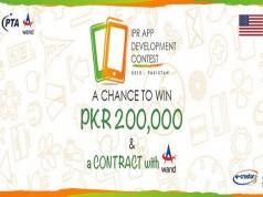 IPR-App-Development-Contest