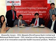 Mobilink Announces Launch of MobiCare