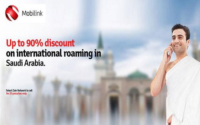 Mobilink Introduces Umrah Roaming Offer