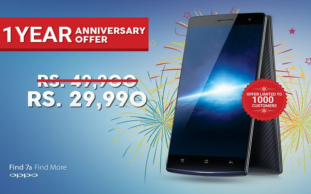 OPPO Find 7a Super Sale: Rs 29,990 Only, For 1 Year Anniversary Celebration in Pakistan