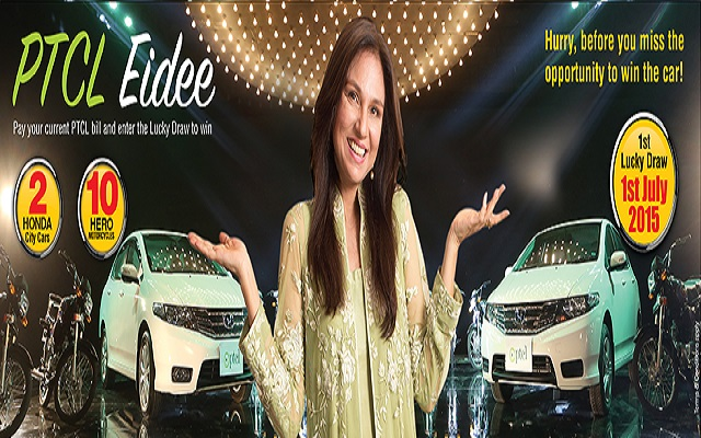 PTCL Eidee: Pay Your Bill and Get Prizes