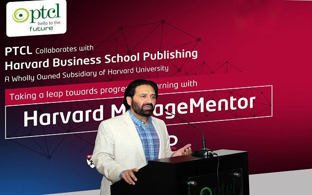 PTCL Launches Harvard ManageMentor: A Leadership Development Programme