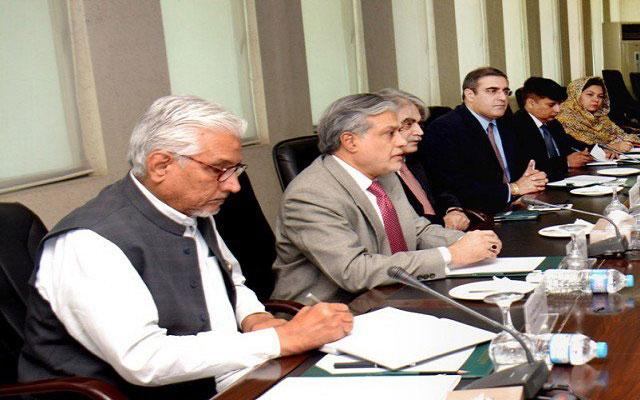 e-Government Initiative Taken by SECP, Jama Punji Web Portal