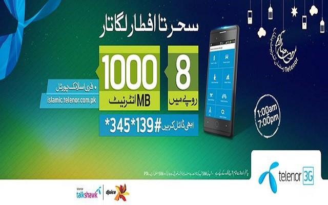Telenor Ramadan Internet Offer keeps You Spiritually Involved