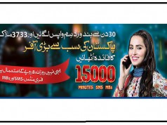 Warid Brings Pakistan ke Sub Sa Bari Offer