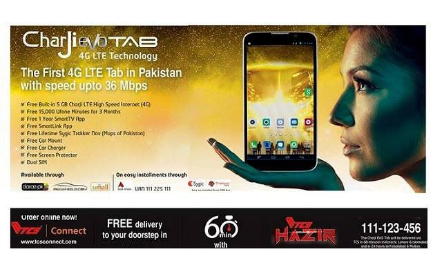 PTCL Offers CharJi EVO LTE Tablet
