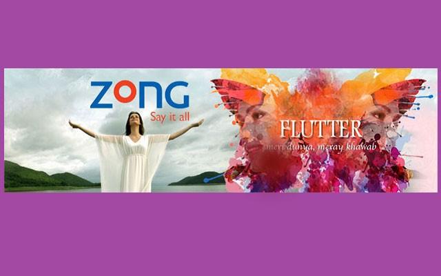 Zong Flutter TVC 2015