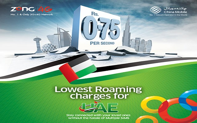 zong-uae-per-second-offer