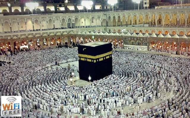 Free Wifi Facility has been Introduced in Masjid al-Haram