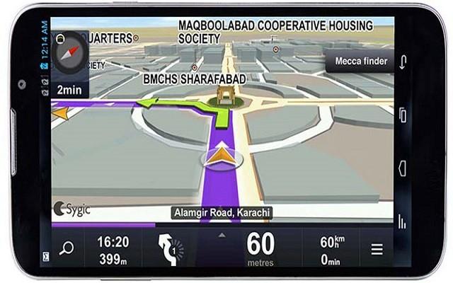 PTCL CharJi EVO Tablet Includes Sygic Maps and Trakker NAV