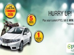 PTCL Extended its Eidee Offer Till 7 August