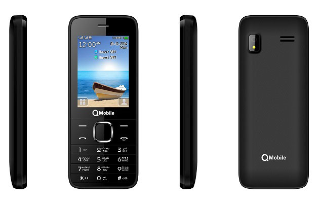 QMobile M125 A Perfect Choice at an Affordable Price of 2350Rs Only