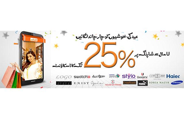 Enjoy Eid Shopping with UFone UMall