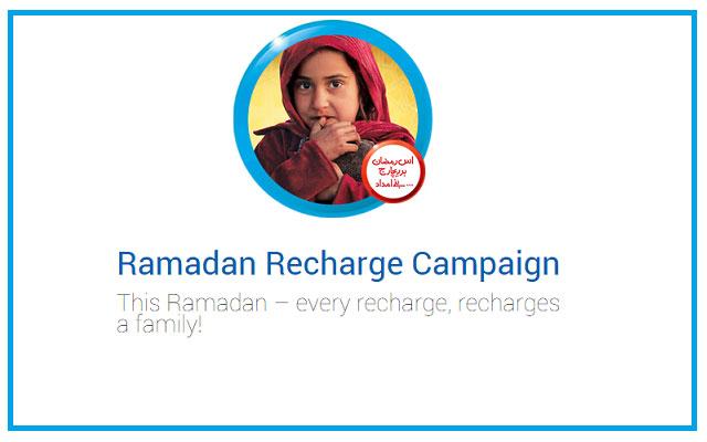 Zong Introduces Ramadan Recharge Campaign