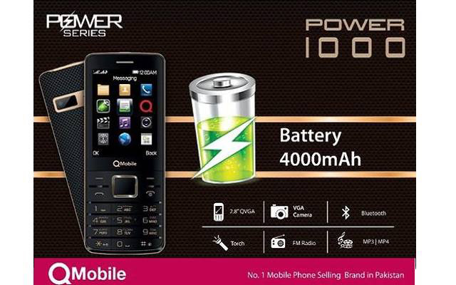 QMobile Presents Biggest Battery Bar Phone Power 1000