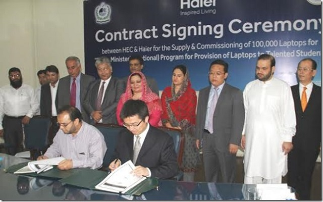 Haier Gets Contract for Second Phase of Prime Minister's Laptop Scheme