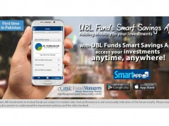 UBL Funds Launches the 1st Mobile App in the Asset Management Industry