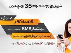Ufone Introduces Super Recharge Offer with Just Rs 35