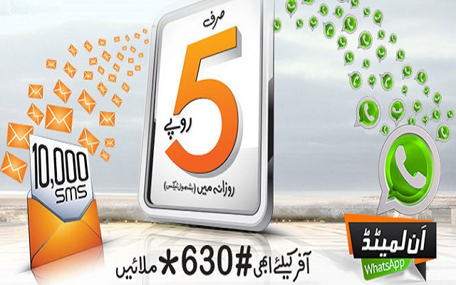 Ufone Offers Daily Chat Bundle and Unlimited WhatsApp Package