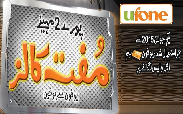 With Ufone SIM Lagao Offer Enjoy Free Calls For Two Months