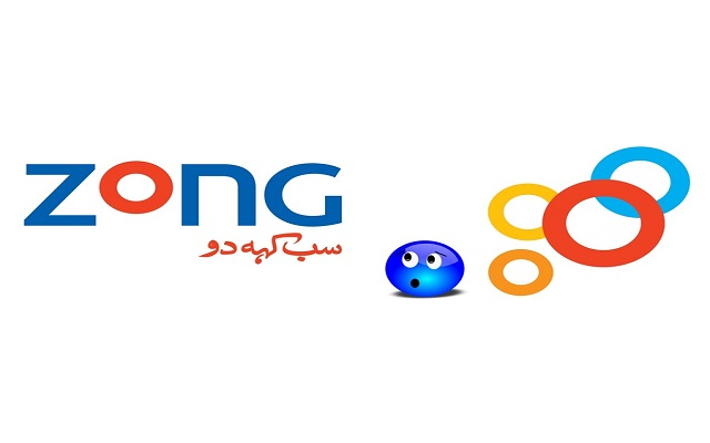 zong-alerts-its-customers-by-displaying-a-public-message-on-its-website