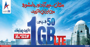 Warid Brings Region Based LTE Offer With 5GB Internet