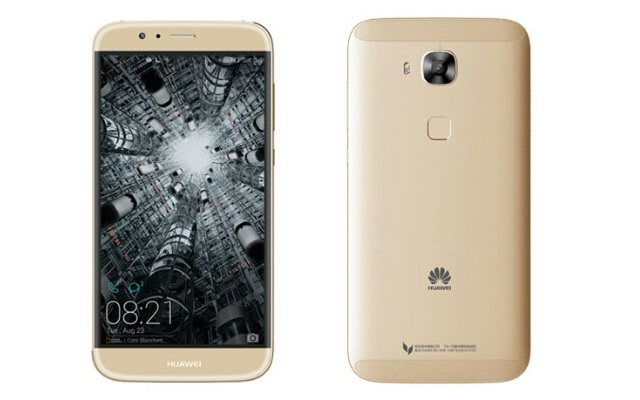 Huawei MaiMang 4 Comes with Snapdragon 616 Processor to Provide Super High Internet Connectivity