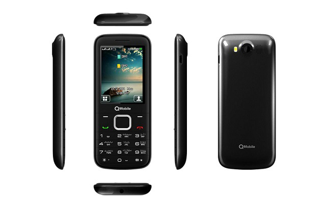 QMobile Presents Sleek and Attractive Phone, QMobile H60