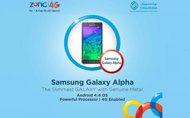 Zong Offers Free 4G LTE Data for 3 Months with Samsung Galaxy Alpha