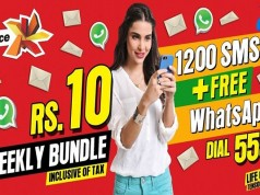 Djuice Brings SMS and WhatsApp together at Just Rs 10