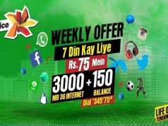 Djuice Introduces a Weekly Offer with just Rs 75