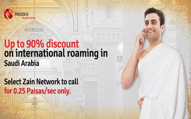 Mobilink Brings Upto 90% Discount on IR in Saudi Arabia