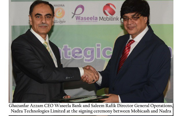 Mobicash Services to be Available on NADRA e-Sahulat