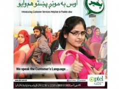 PTCL Introduces Customer Services Helpline in Pushto Language