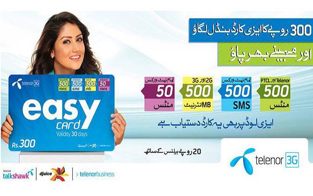 Telenor Easy Card TVC