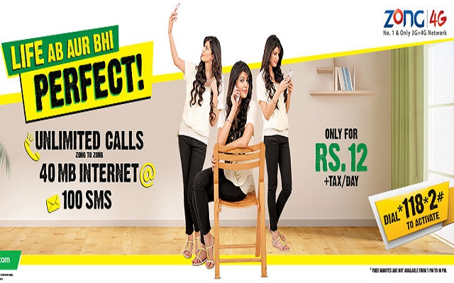 Zong Circle brings Perfect Package with just Rs 12+tax
