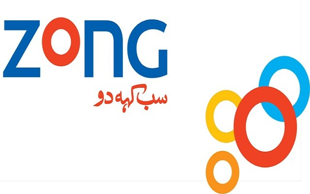 Zong Introduces Data SIM to Provide Online Connectivity