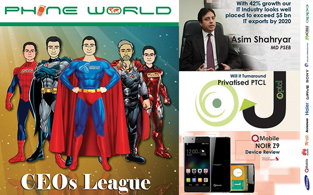 August-September, 2015 Issue of PhoneWorld Magazine Now Available