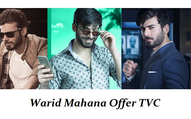 Warid Mahana Offer TVC